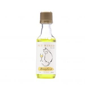 Meowsling Cat Wine – Yellow